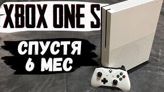 XBOX ONE S спустя 6 МЕСЯЦЕВ!