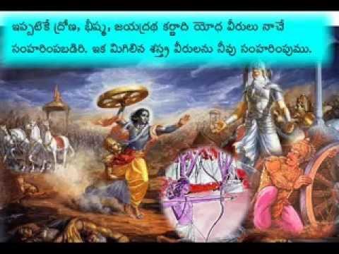 Ghantasala bhagavath geetha mp3
