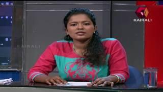 Pravasa Lokam 23/04/17 Full Episode