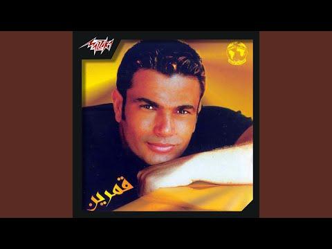 Khalek Fakerny