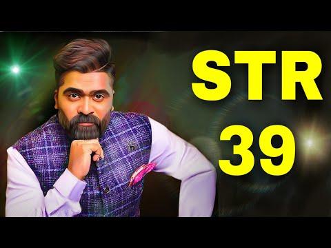 Simbu - Sundar C Film First Look & Title Release | STR 39 | Megha Akash | HipHop Tamizha