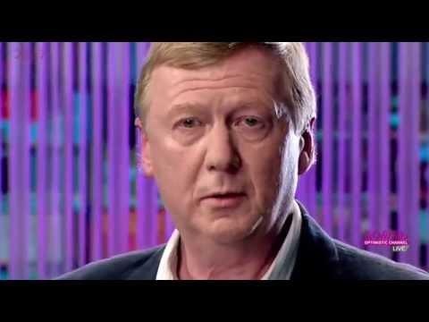 Чубайс: «Всякие карауловы и соловьевы уничтожили дискуссию». Навальный vs.Чубайс на Дожде