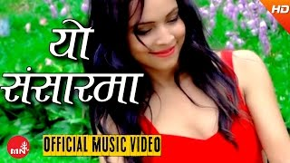 New Nepali Song 2016 | YO SANSAR MA - Ramji Khand (Official Video)Ft.Susmita & Ishan | Aashish Music
