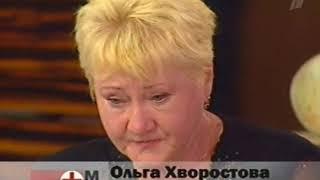 """Золотой запас """"Малахов+"""". Как вылечить псориаз. Очищение, диета и голодание."""