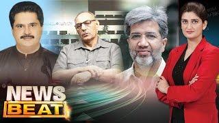 Mustafa Kamal Ka Target Kaun   News Beat   SAMAA TV   Paras Jahanzeb   21 Oct 2016