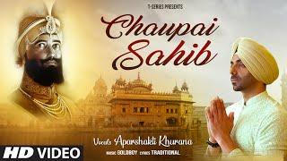 Chaupai Sahib - Shabad | Aparshakti Khurana | Goldboy | T-Series