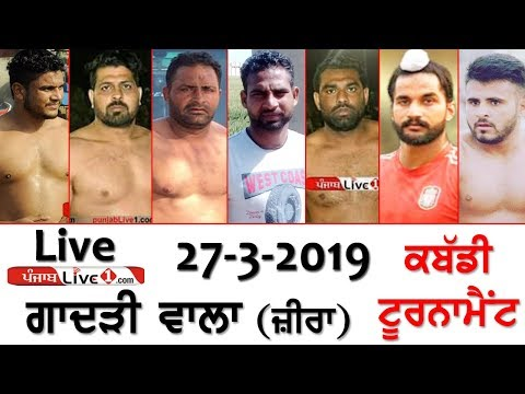 Gadri Wala (Zira) Kabaddi Tournament 2019 live Now