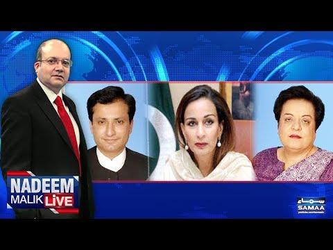 Nadeem Malik Live - SAMAA TV - 08 Aug 2017