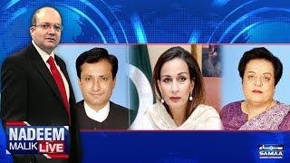Nawaz Sharif Rally, Ghar Wapsi Ya Power Show?   Nadeem Malik Live   SAMAA TV   08 Aug 2017