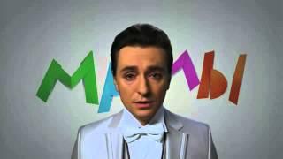 Фильм Мамы   Трейлер