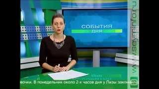 видео Курск женщины ищут мужчин