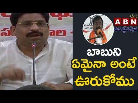 TDP MLC Buddha Venkanna Counter To BJP Leader Somu Veerraju | ABN Telugu