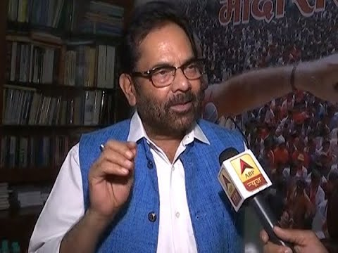 Mukhtar Abbas Naqvi slams opposition for raking up EVM issue