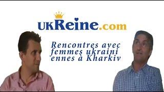 Rencontres avec femmes ukrainiennes à Kharkiv(Xavier, client de l'agence de mariage avec femmes russes et ukainiennes http://www.ukreine.com nous parle de ses impressions sur son séjour à Kharkiv, ..., 2015-11-02T17:18:33.000Z)