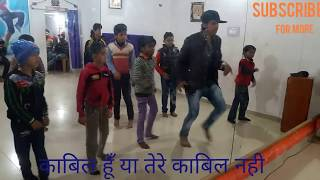 KABIL HOON (काबिल हूँ child dance) full dance song.@HIRTHICK ROUSHAN @YAMI GAUTAM@SHASHI RANJAN
