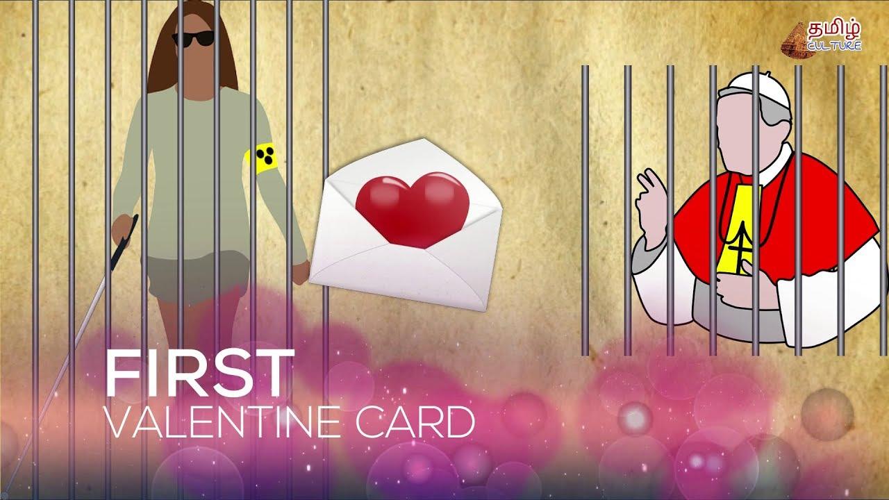 Happy Valentine S Day History Of Valentine S Day In Tamil Tamil