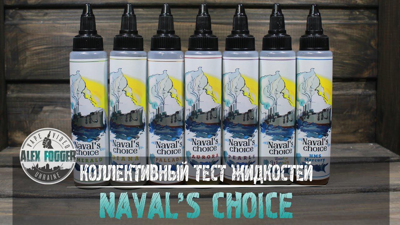 Заказать электронные сигареты и вейп по выгодным ценам в интернет магазине vapehouse. ☎ 098 117 49 94 ✈ быстрая доставка по киеву и украине ✓ настоящее качество.