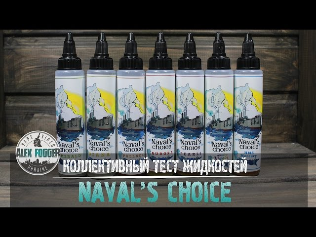 Naval's Choice / Жижобзор #3 - YouTube