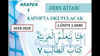 8 Sinif Meb Yayinlari Arapça Ders Kitabi Cevaplari Search On