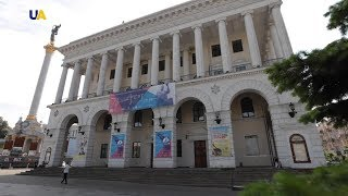 национальная музыкальная академия Украины имени П. И. Чайковского  Бери выше!