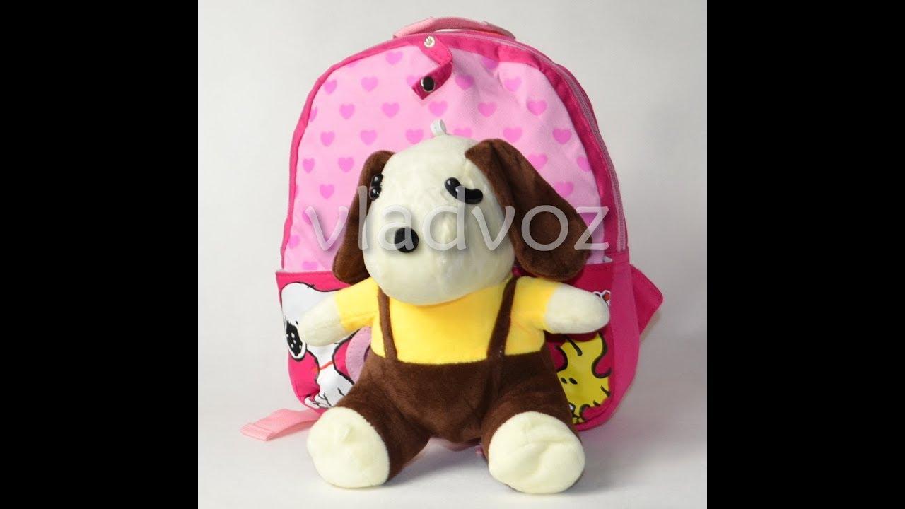 Детские сумки и рюкзачки в интернет магазине детский мир по выгодным ценам. Большой выбор детские сумки и рюкзачки, акции, скидки.
