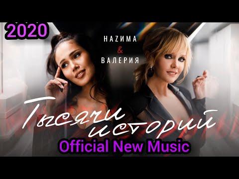 HAZIMA, Валерия - Тысячи историй. | Хит 2020 (Official Videos) Премьера 2020