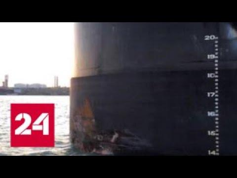 В Одессе судно с американским углем разбило причал - Россия 24