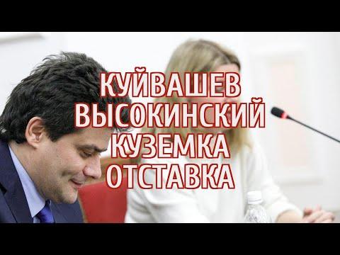 Мэру Екатеринбурга указали изрезиденции губернатора— уволить зама