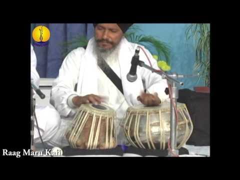 AGSS 2012 : Raag Maru Kafi - Bhai Randhir Singh