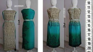 Я ШЬЮ: Шелковое платье из сари / I SEW: Silk dress from sari fabric