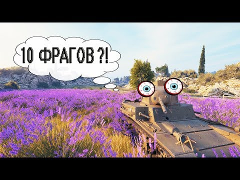 Крутые моменты из  World Of Tanks #186