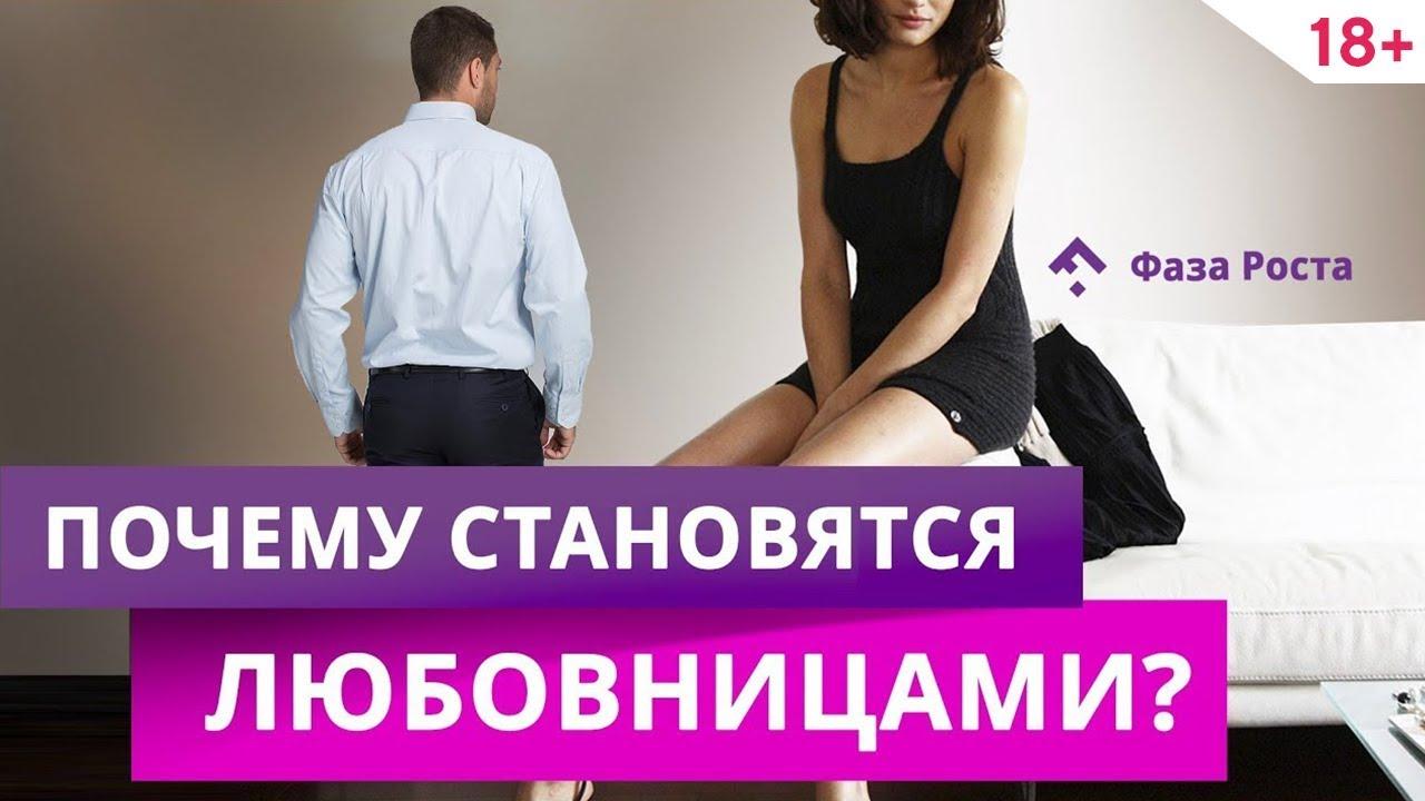 Сперма любовные и сексуальные отношения видео пьют сперму