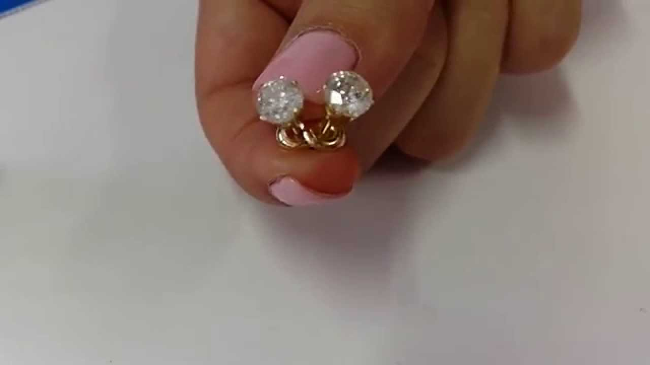 2 Total Carat Round D Si2 Cut Diamond 14k Yellow Gold Stud Earrings 04ct