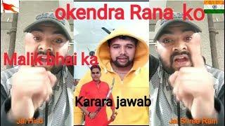 Gambar cover okender Rana Aur Rishabh Pratap Singh Ko Diya Karara jawab Malik bhai ne/hindu sher boy