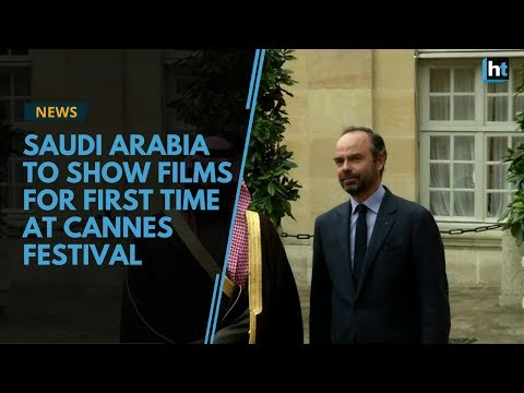 Saudi Arabia to show films for first time at Cannes festival