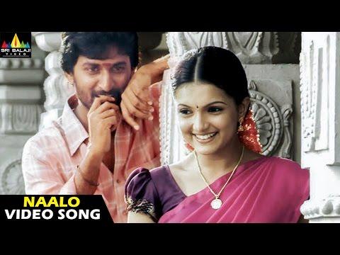 Bheemili Kabaddi Jattu Songs | Naalo Parugulu Video Song | Nani, Saranya | Sri Balaji Video