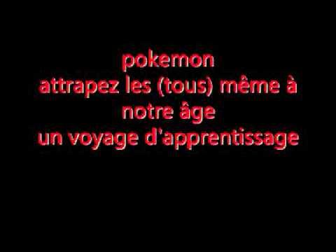 pokemon generique saison 1+lyrics