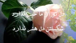 Afghan new songs 2013 Amir Jan Saboori -Afghan Star 2013