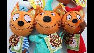 Мягкие озвученные игрушки герои мультфильма «Три кота», Мульти-Пульти