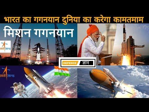 gaganyan:--everything-about-isro-next-mission- -भारत-का-गगनयान