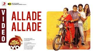 College Kumar Telugu - Allade Allade Video l Rahulvijay, Priyavadlamani, Rajendraprasad