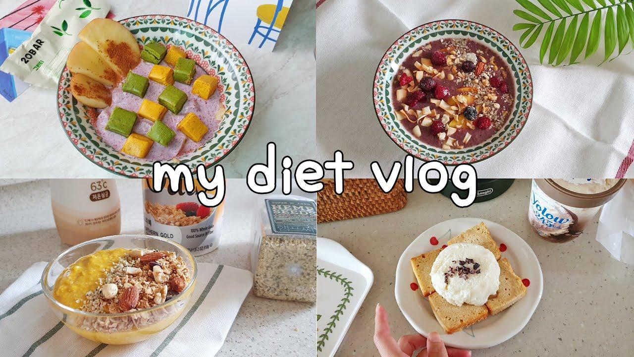 [Enb sub, diet vlog] 나의 아침 다이어트 식단, 요거트볼, 스무디볼, 오트밀죽, 빵모닝! 다양한 나의 아침 다이어트 식단 모음집! 마켓비로 꾸민 컴퓨터방!