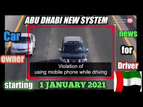 #Abu Dhabi radars to catch phone use, seat belt violations from Jan 1
