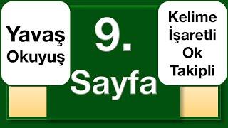 Kuran 9. Sayfa yavaş okuyuş ok takipli kelime işaretli / The Holy Quran
