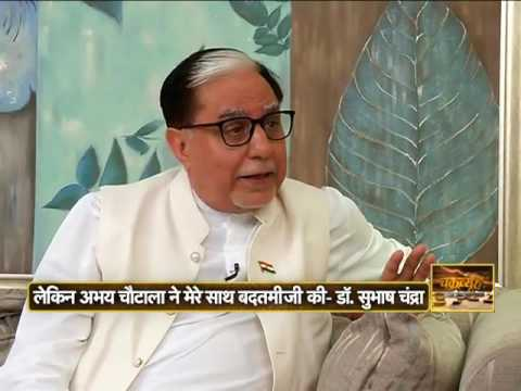 Tete-e-tete with Rajya Sabha member Dr Subhash Chandra