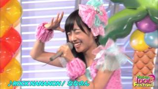 【OFFICIAL】ななのん『ROCK NANANON』(TIF2015) 前田希美 動画 28