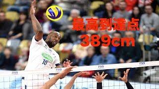 【バレーボール】最高到達点、389cmのスパイク!ロベルランディ・シモンが化け物すぎる!!【衝撃】Robertlandy Simon over 389cm【 volleyball】