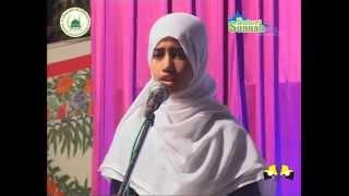 Anisha Rafiq - Yegane Ya Allah...