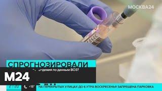 Более 1 тыс новых случаев коронавируса зарегистрировали в Италии - Москва 24