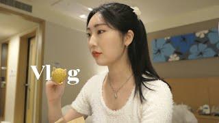 | 일상 브이로그 (두부김밥,셀프속눈썹펌,화이자백신…